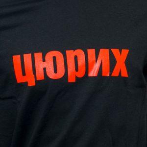 Kyrillische Shirts